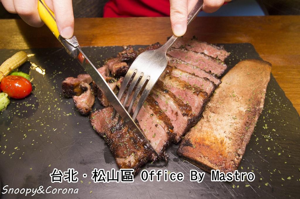 office by mastro.jpg