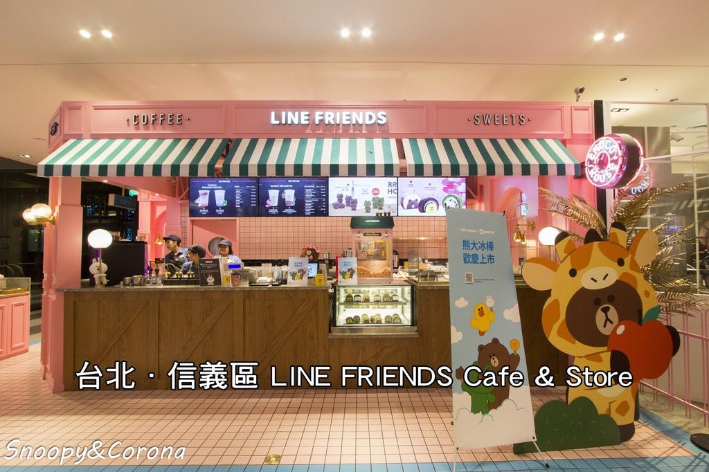 LINE FRIEND.jpg