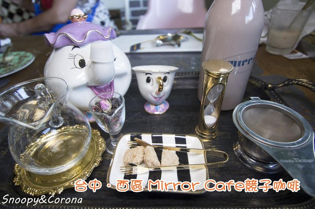 Mirror Cafe.jpg